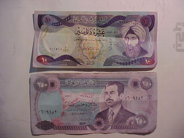Iraq Money Currency Kurdistan