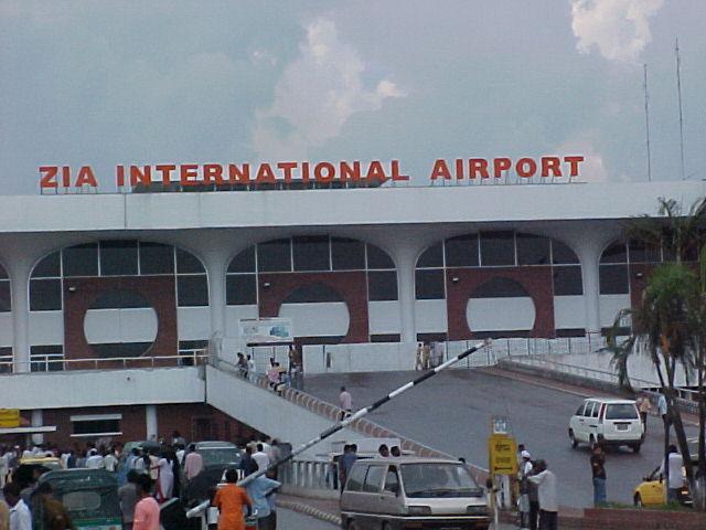Dhaka Airport Hotel