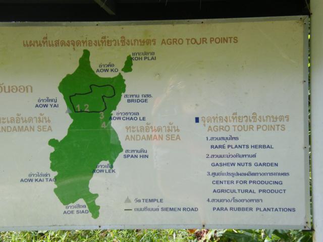 Koh Chang Cashew Resort