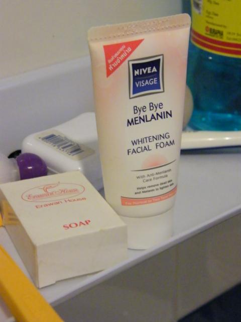 Asian Whitening Cream 9