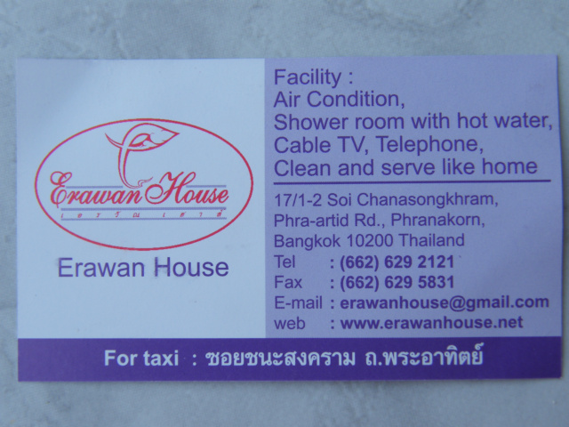 Koh sichang guesthouse resort thailand this is the business card to the wifi hotel in bangkok thailand i paid 750 baht free wifi in room reheart Images