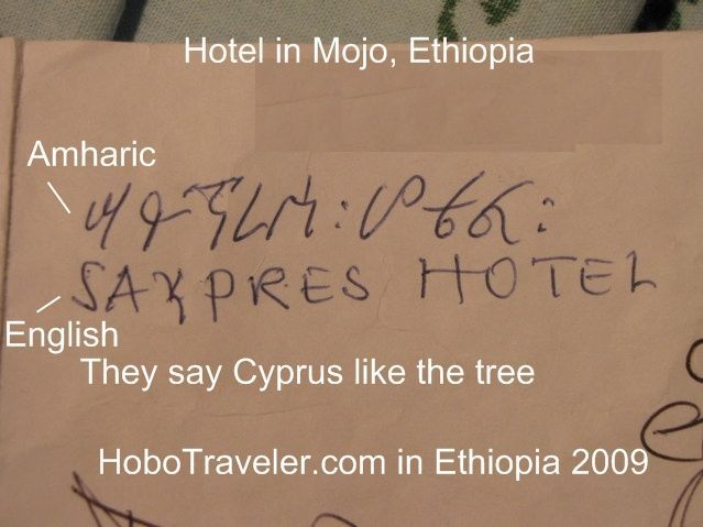 Example of written Amharic Language of Ethiopia