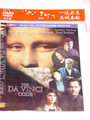 Philippines Copy Of Da Vinci Code Movie Da Vinci Code