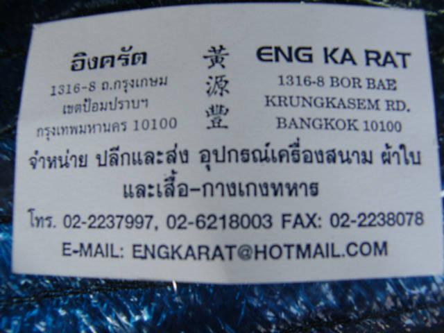 Bangkok wholesale shopping bobae market address bangkok bus card bangkok wholesale shopping bobae market address bangkok bus card thailand reheart Images
