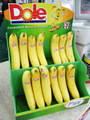 Thank You Dole Bananas And 7 11 Dole Banana Philippines