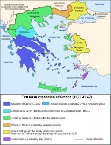 Territorial evolution of Kingdom of Greece until 1947