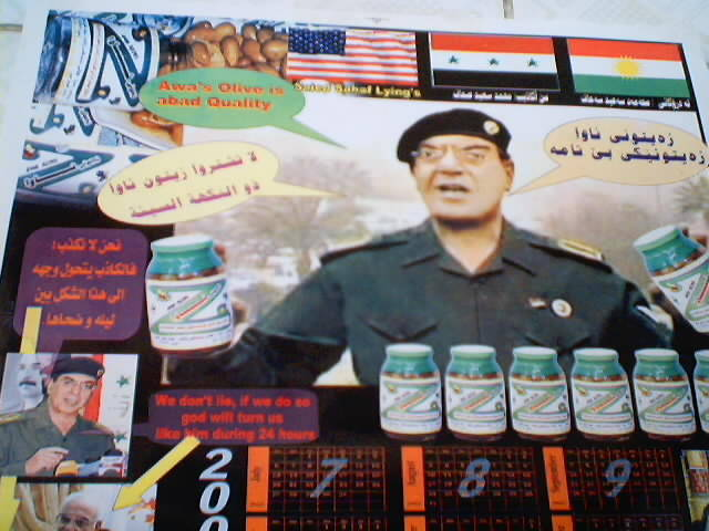 Silopi Turkey - Iraq Border